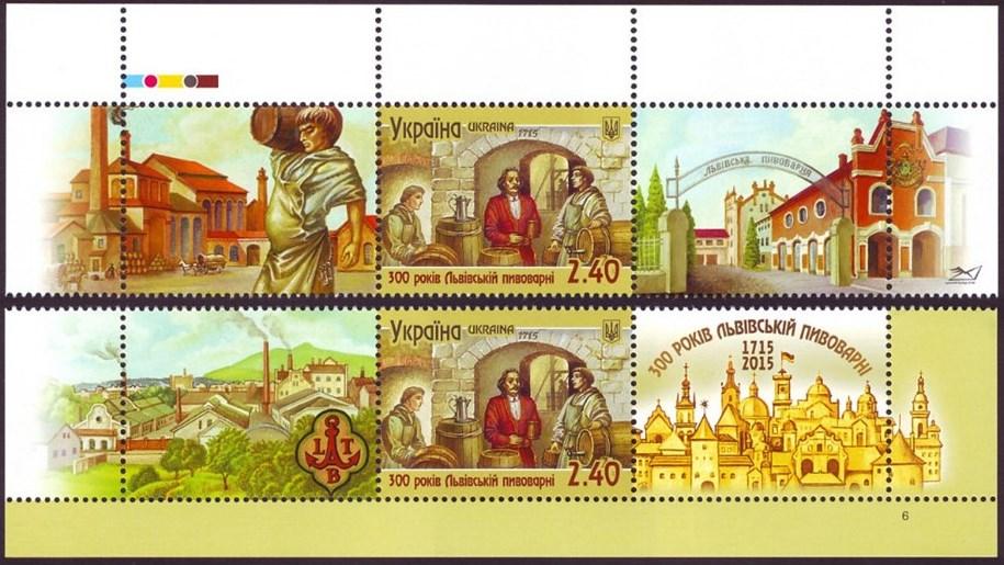 Ukraina. 300 lecie browaru lwoskiego. (źródło: stampcommunity.org)