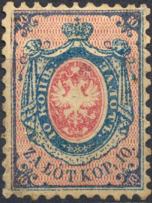 Pierwszy polski znaczek pocztowy z1860 roku. (źródło: wikipedia.pl)